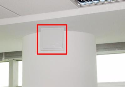 indoor-antena